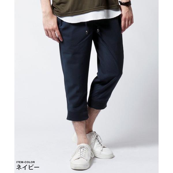 TR 裾 リブ クロップド パンツ メンズ|soyous|04