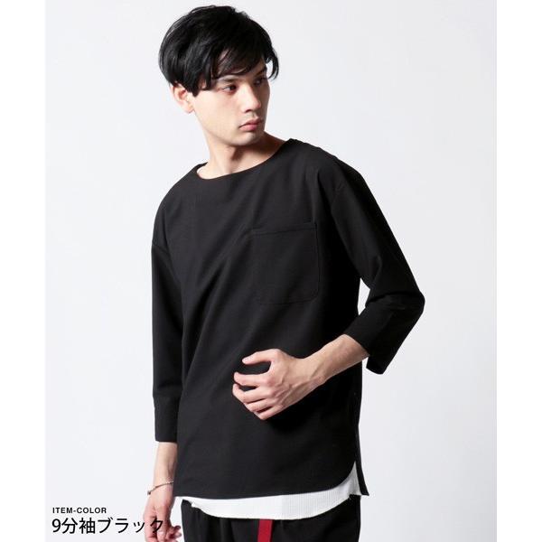 ストレッチ TR プルオーバー 9分袖 半袖 シャツ メンズ|soyous|02