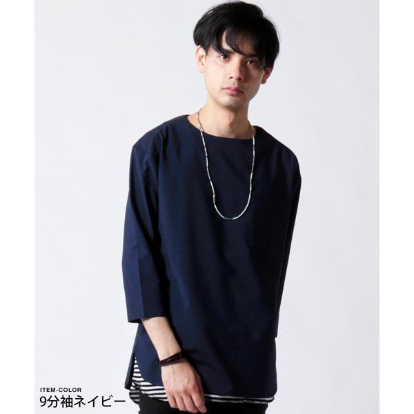 ストレッチ TR プルオーバー 9分袖 半袖 シャツ メンズ|soyous|03