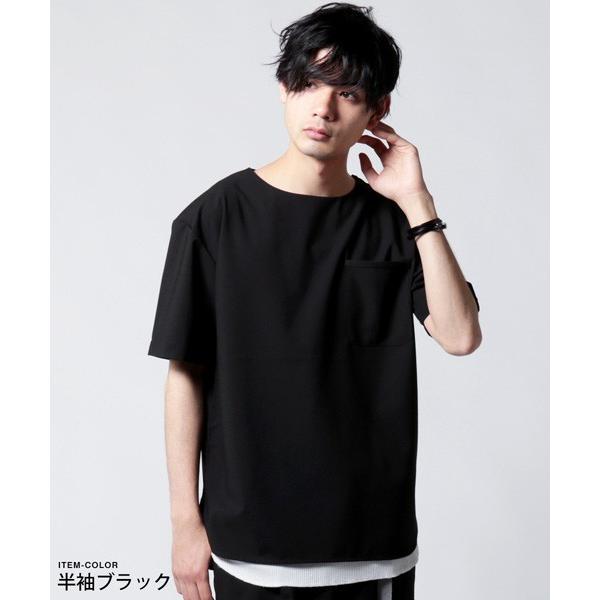 ストレッチ TR プルオーバー 9分袖 半袖 シャツ メンズ|soyous|04