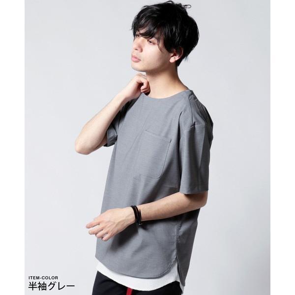 ストレッチ TR プルオーバー 9分袖 半袖 シャツ メンズ|soyous|05