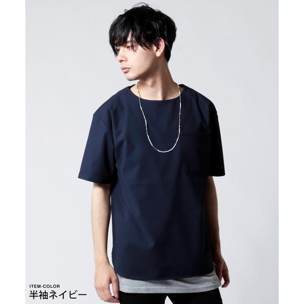 ストレッチ TR プルオーバー 9分袖 半袖 シャツ メンズ|soyous|06