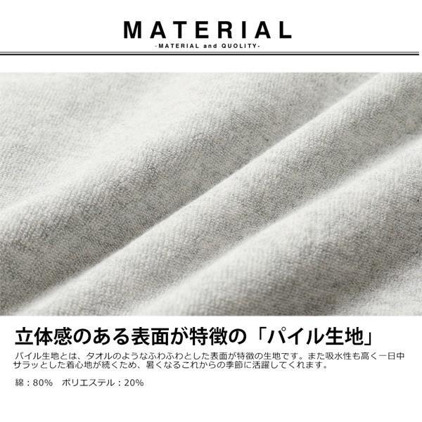 撚り杢 パイル  ブロッキング 半袖 Tシャツ カットソー メンズ|soyous|06