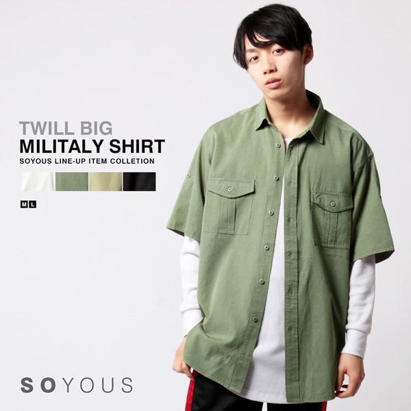 CR ツイル ビッグ ミリタリー シャツ メンズ|soyous