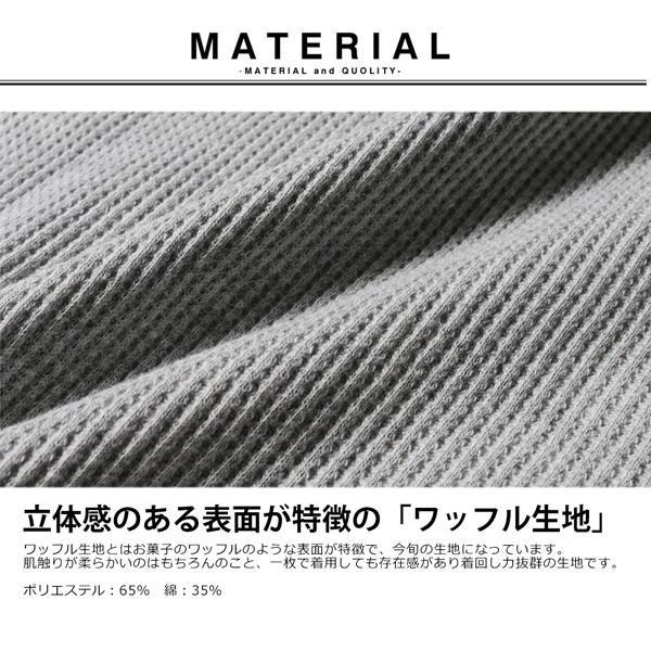 ワッフル パーカー メンズ ロング丈 サイド スリット|soyous|06