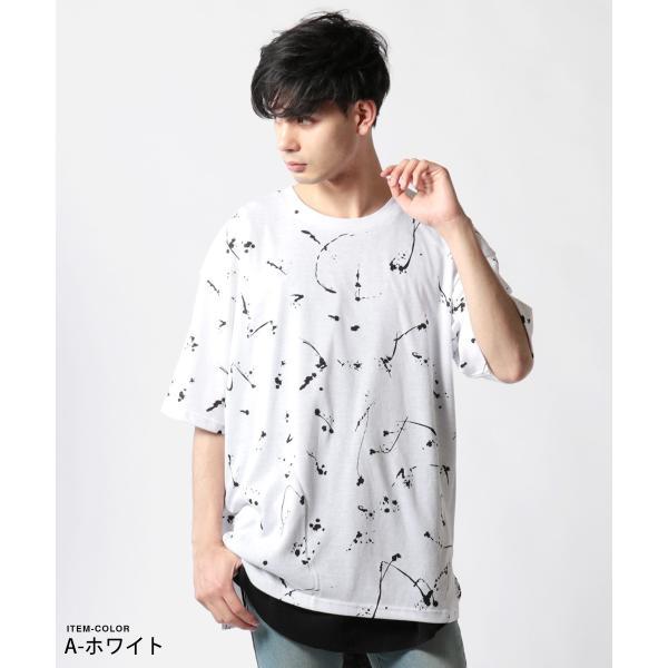 ビッグ 総柄 プリント Tシャツ ワッフル タンクトップ アンサンブル SET|soyous|02