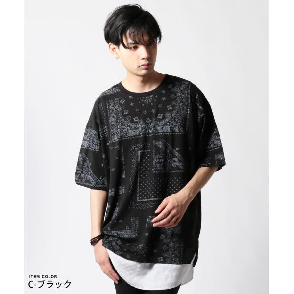 ビッグ 総柄 プリント Tシャツ ワッフル タンクトップ アンサンブル SET|soyous|04
