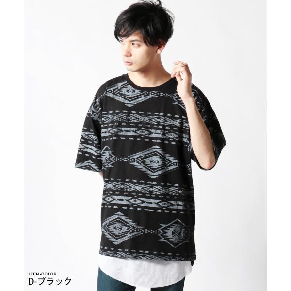 ビッグ 総柄 プリント Tシャツ ワッフル タンクトップ アンサンブル SET|soyous|05