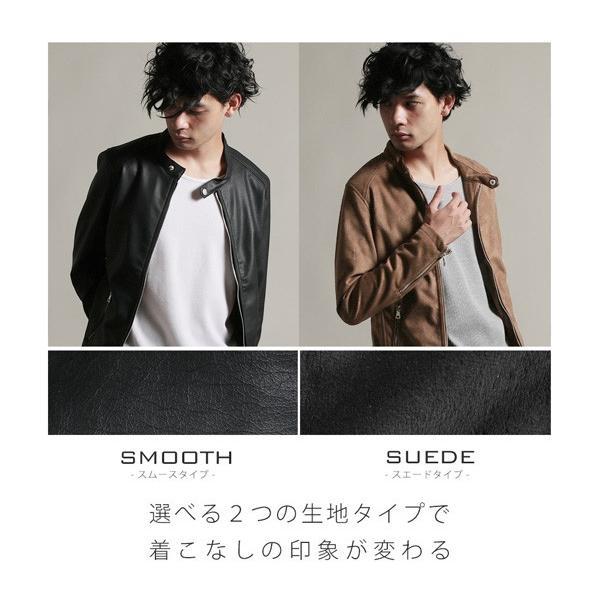 ライダースジャケット レザージャケット メンズ シングルライダース スムース スエード PU レザー ライダース ジャケット|soyous|02