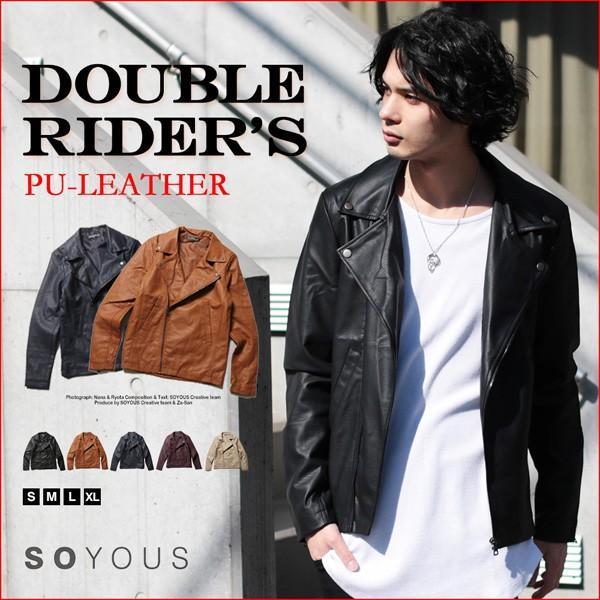 フェイク レザー ライダース ジャケット ダブル メンズ レザージャケット ライダースジャケット ジャンパー・ブルゾン|soyous