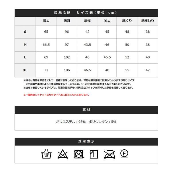 テーラードジャケット メンズ ジャケット ブレザー テーラード メンズ 長袖 秋 冬 メンズ 送料無料|soyous|19