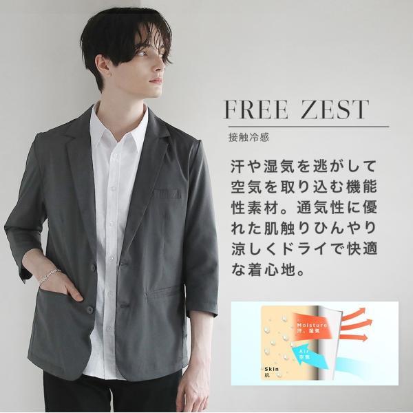 テーラードジャケット メンズ ジャケット ブレザー テーラード メンズ 長袖 秋 冬 メンズ 送料無料|soyous|03