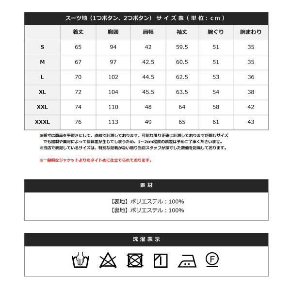 テーラードジャケット メンズ ジャケット ブレザー テーラード メンズ 長袖 秋 冬 メンズ 送料無料|soyous|21