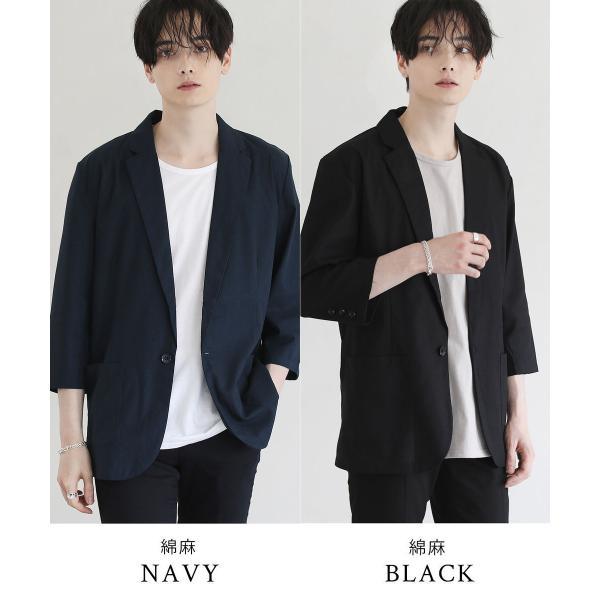 テーラードジャケット メンズ ジャケット ブレザー テーラード メンズ 長袖 春 夏 メンズ 送料無料|soyous|09
