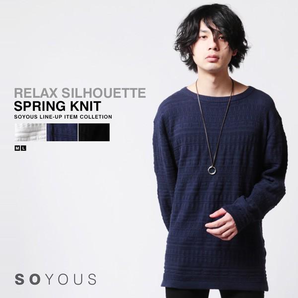メンズ ニット 春 メンズファッション 総柄 リンクス編み 綿100% 長袖 クルーネック スプリング リラックス シルエット ニット|soyous