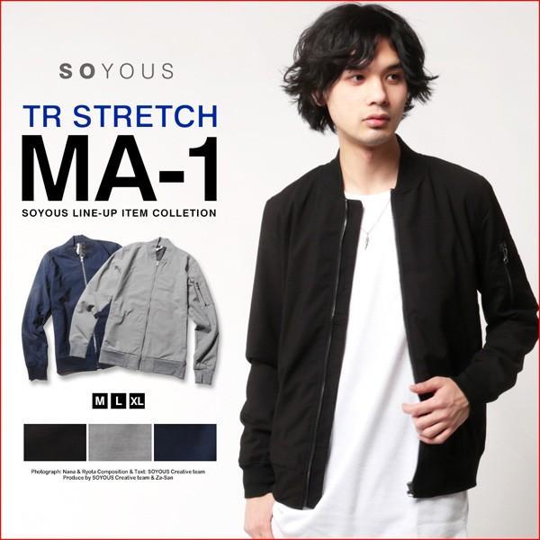 MA-1 メンズ ジャケット ストレッチ TR ma-1|soyous