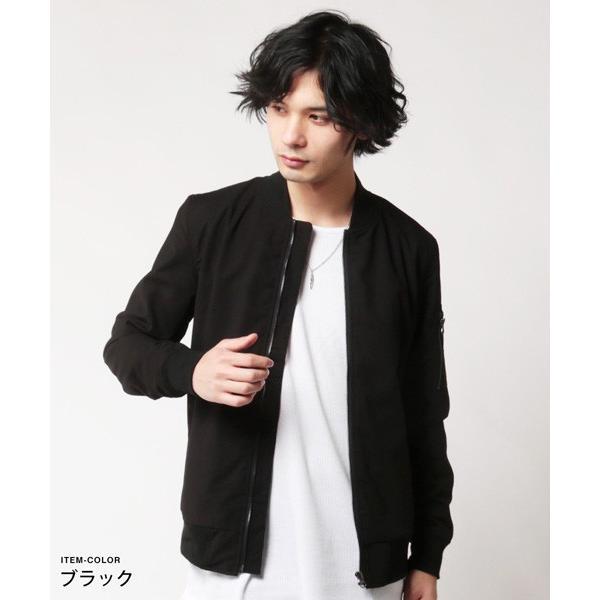 MA-1 メンズ ジャケット ストレッチ TR ma-1|soyous|02