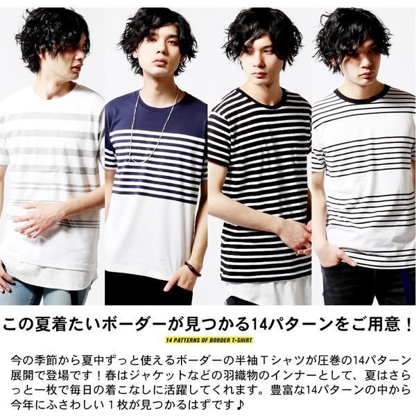 先染め ボーダー 半袖 クルーネック Tシャツ カットソー メンズ 春 夏|soyous|02
