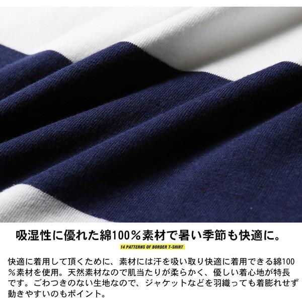 先染め ボーダー 半袖 クルーネック Tシャツ カットソー メンズ 春 夏|soyous|03