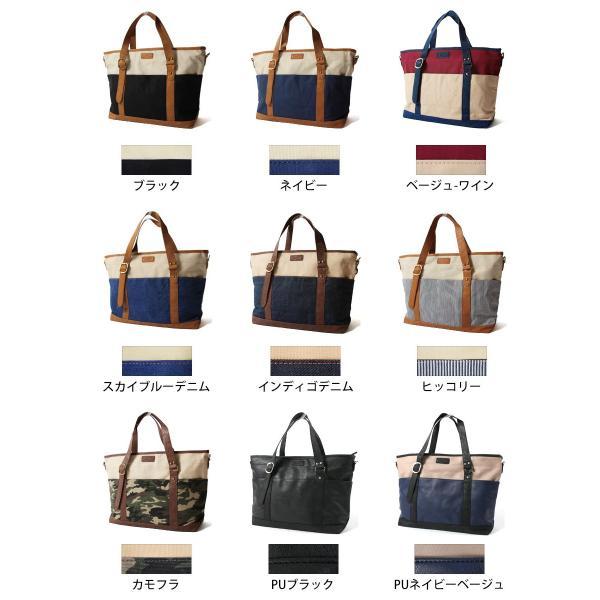 メンズバッグ/バッグ 小物 ブランド雑貨/メンズファッション/通販/2WAY バイカラー コンビ 切り替え A4 サイズ ショルダー トートバッグ|soyous|02