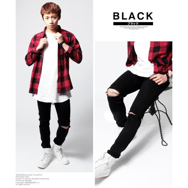 クラッシュ 加工 ブラック 黒 ストレッチ スキニーパンツ メンズ|soyous|02