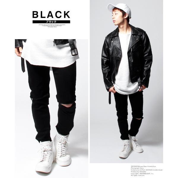クラッシュ 加工 ブラック 黒 ストレッチ スキニーパンツ メンズ|soyous|03