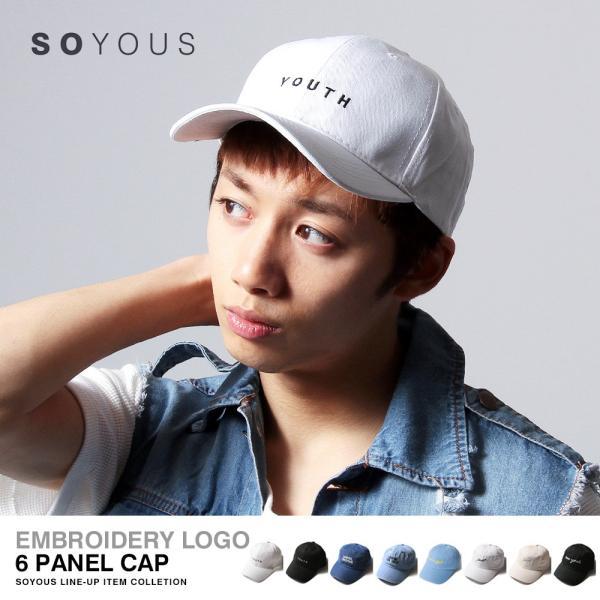 刺繍 ロゴ 6パネル キャップ|soyous