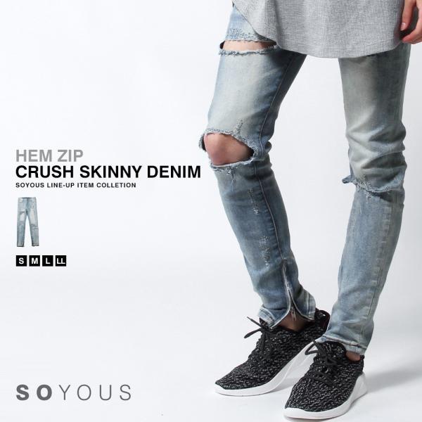 スキニー デニム パンツ メンズ 裾ZIP デザイン クラッシュ ブリーチ|soyous