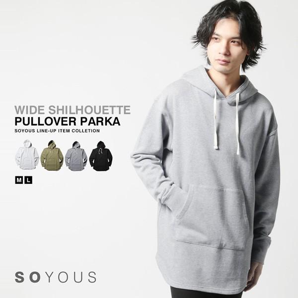 プルオーバー パーカー メンズ セミワイドシルエット 長袖|soyous