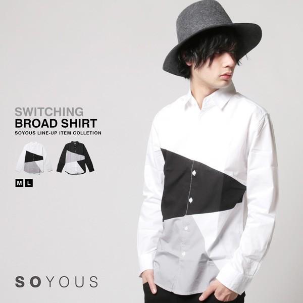 シャツ メンズ 長袖 ブロード バイアス ブロッキング|soyous
