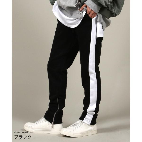 サイドライン 裾ZIP テーパード パンツ メンズ|soyous|02