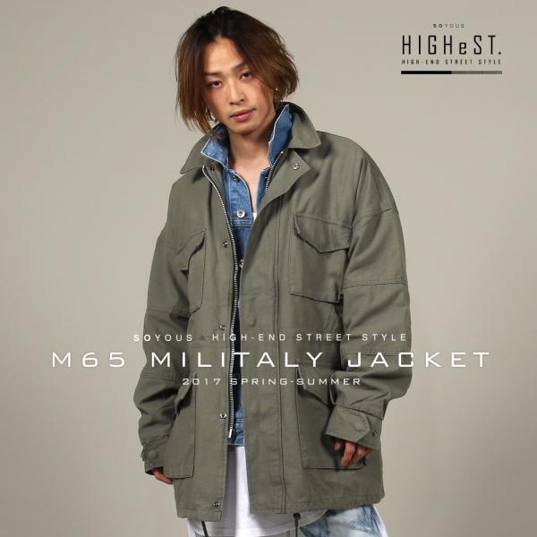 ビッグ シルエット M65 ミリタリー ジャケット メンズ|soyous