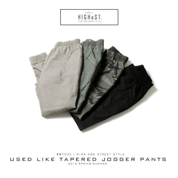 USED 加工 テーパード ジョガー パンツ メンズ|soyous|06