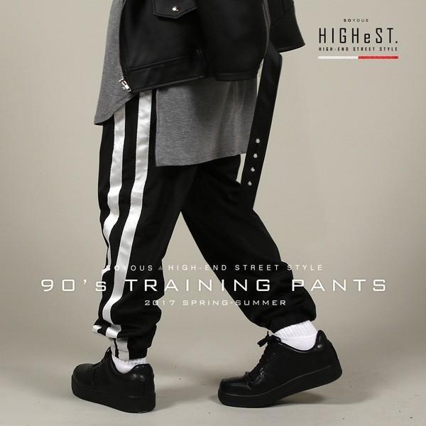 90sライク ナイロン トレーニングパンツ ジャージーパンツ ロングパンツ ボトムス メンズファッション|soyous