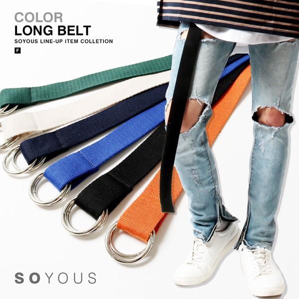カラー ロング ベルト メンズ soyous