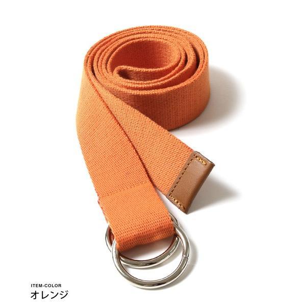 カラー ロング ベルト メンズ soyous 05