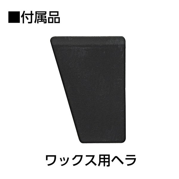 EM 電動ポリッシャー EP-300A|sozoo|03
