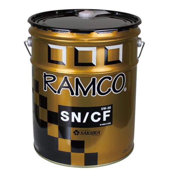 ガソリン・ディーゼル兼用部分合成オイル SN/CF 5W-30 20L ラムコ|sozoo