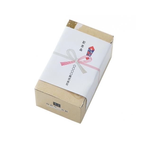 のし掛け 200個以上 ※商品と一緒にカートに入れご注文をお願い致します|sp-gifts|05