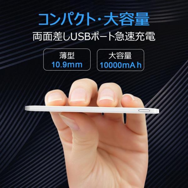 PSEマーク付 モバイルバッテリー10000mAh大容量軽量スマホ充電器iPhoneアンドロイド急速充電PHILIPS携帯充電