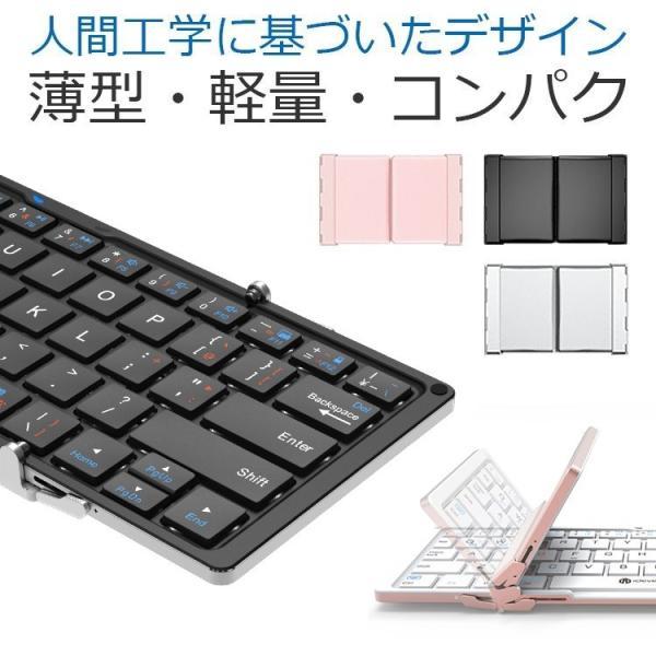 Bluetooth キーボード ワイヤレス キーボード 無線 折りたたみ式 コンパクト 持ち運びやすい ミニキーボード ルートゥース キーボード 日本語配列 無線 sp-plus
