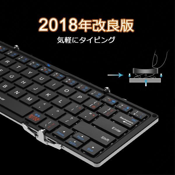 Bluetooth キーボード ワイヤレス キーボード 無線 折りたたみ式 コンパクト 持ち運びやすい ミニキーボード ルートゥース キーボード 日本語配列 無線 sp-plus 02