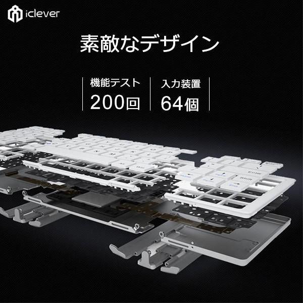 Bluetooth キーボード ワイヤレス キーボード 無線 折りたたみ式 コンパクト 持ち運びやすい ミニキーボード ルートゥース キーボード 日本語配列 無線 sp-plus 03