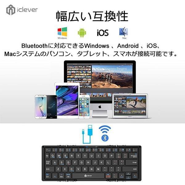 Bluetooth キーボード ワイヤレス キーボード 無線 折りたたみ式 コンパクト 持ち運びやすい ミニキーボード ルートゥース キーボード 日本語配列 無線 sp-plus 05