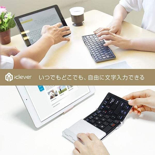 Bluetooth キーボード ワイヤレス キーボード 無線 折りたたみ式 コンパクト 持ち運びやすい ミニキーボード ルートゥース キーボード 日本語配列 無線 sp-plus 06