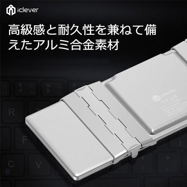 Bluetooth キーボード ワイヤレス キーボード 無線 折りたたみ式 コンパクト 持ち運びやすい ミニキーボード ルートゥース キーボード 日本語配列 無線 sp-plus 07