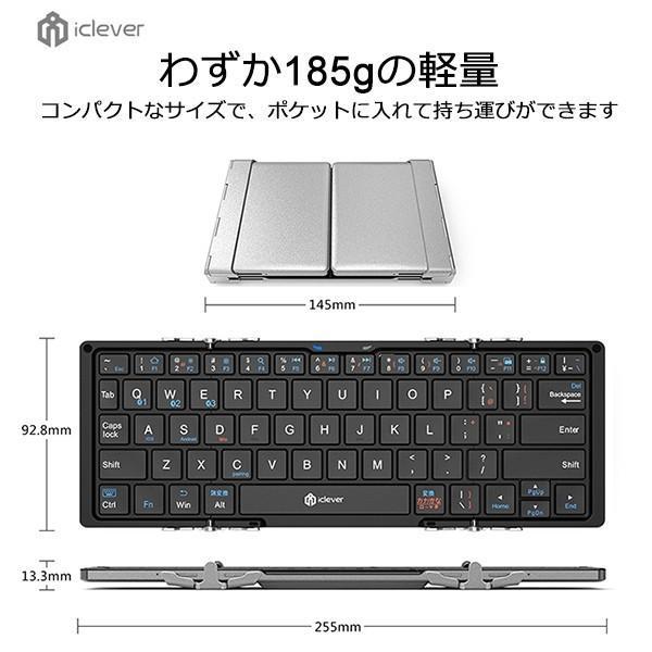 Bluetooth キーボード ワイヤレス キーボード 無線 折りたたみ式 コンパクト 持ち運びやすい ミニキーボード ルートゥース キーボード 日本語配列 無線 sp-plus 09