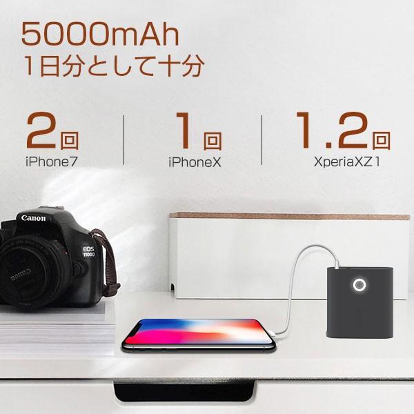 モバイルバッテリー 5000mAh  2ポート 大容量 コンパクト スマホ充電器 急速 iPhone Android 携帯充電器 スマホ 充電器 solove【PSEマーク付】|sp-plus|13