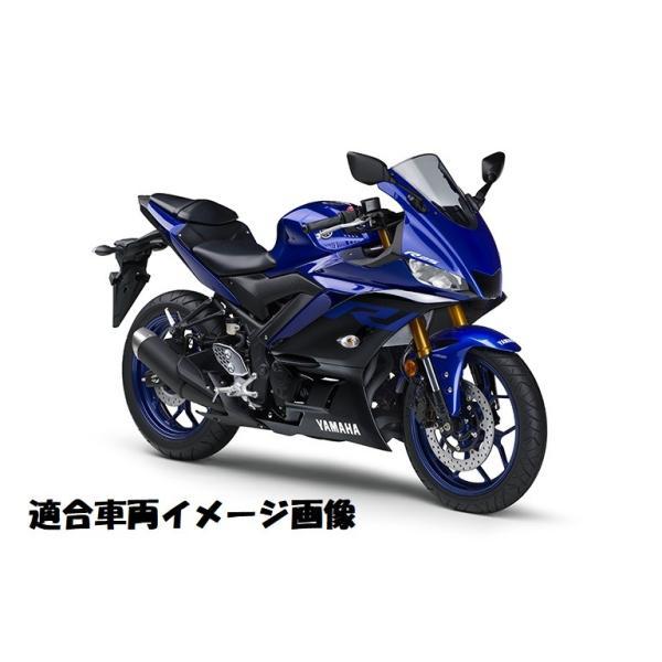 19'〜 YZF-R25/R3 RG43J/RH13J プロテクションパッド ヤマハ純正【当店在庫あり】|sp-shop|02