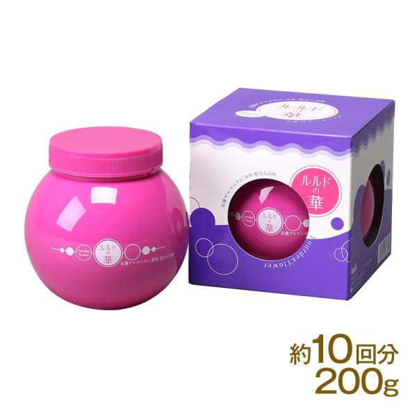 ルルドの華 有機ゲルマニウム4%配合 入浴剤 200g sp100
